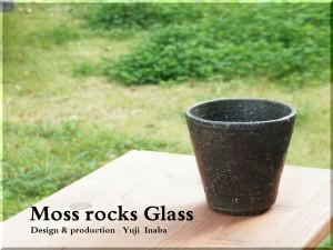 ビールグラス 陶器 プレゼント ギフト